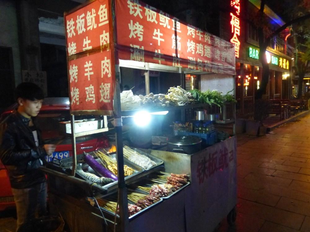 Defu (Bar) Street
