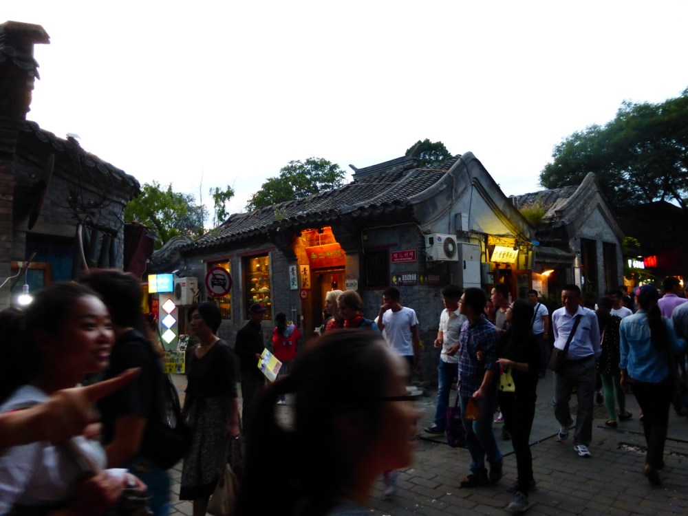 Nightlife in the Hutong Area
