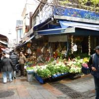 Kadikoy Food Market - Istanbul