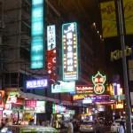 Kowloon Streets at Night