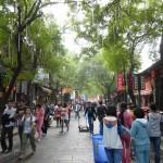 Muslim Street - Daytime