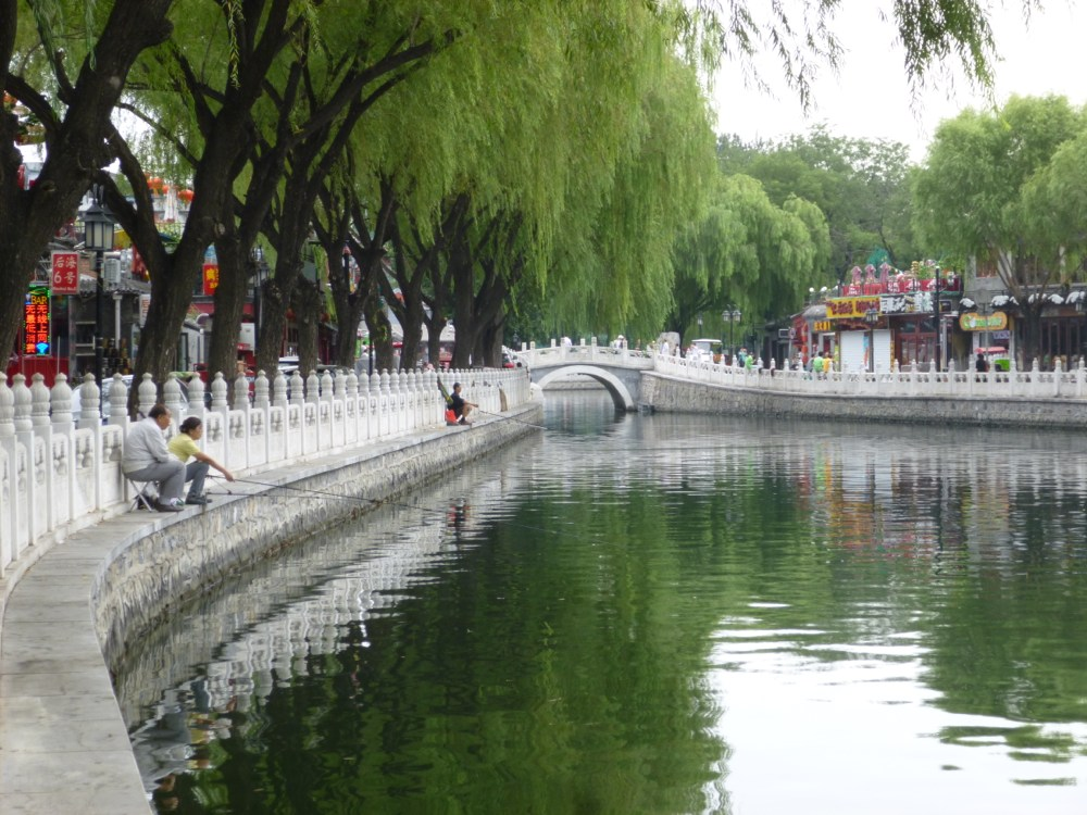 The Lovely Lake Area of Beijing